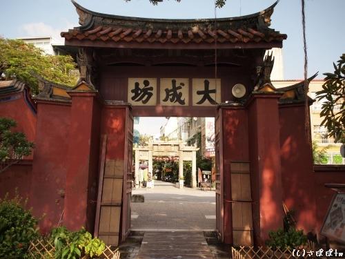 孔子廟30