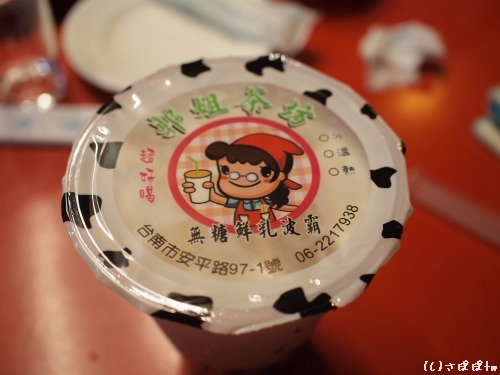 安平郭姐茶坊-海鮮7