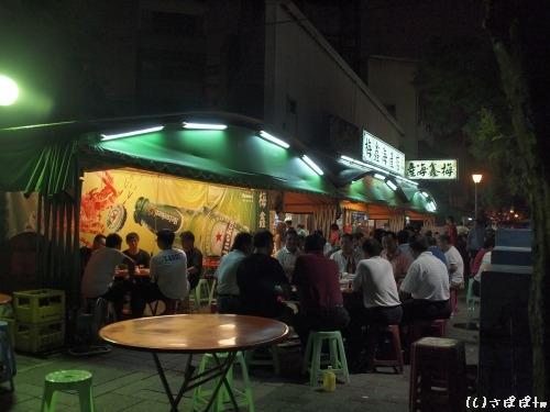 安平郭姐茶坊-海鮮10