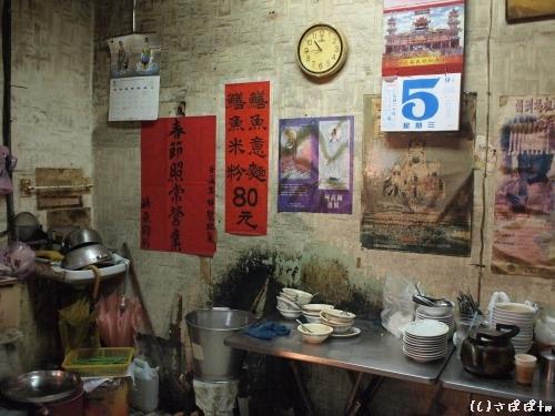 阿江炒魚善魚4