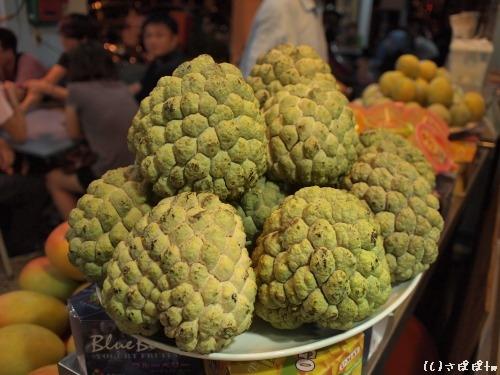 裕成水果4