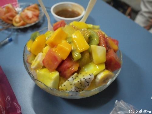 裕成水果9