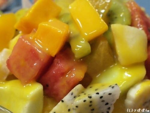 裕成水果10