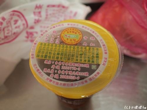 阿川冬瓜茶17
