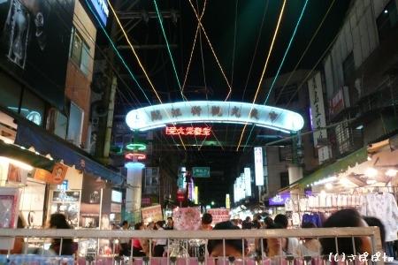 3度目の台湾旅行