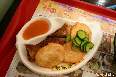 3度目の台湾旅行14