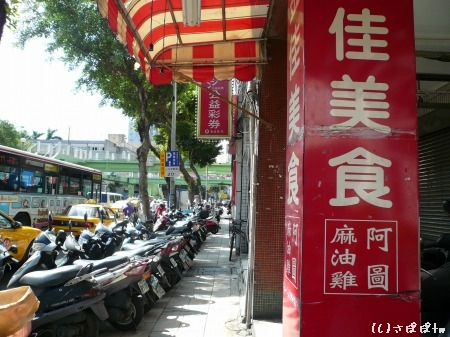 3度目の台湾旅行20