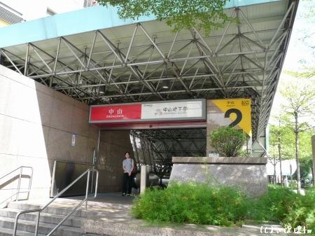 3度目の台湾旅行18
