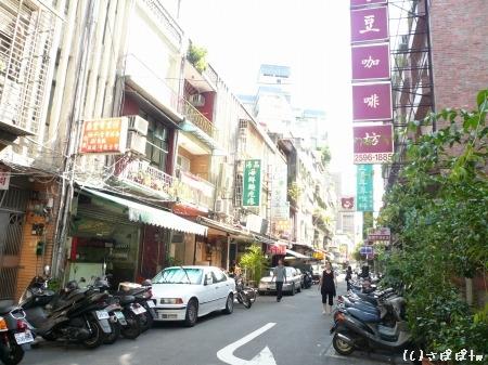 3度目の台湾旅行22