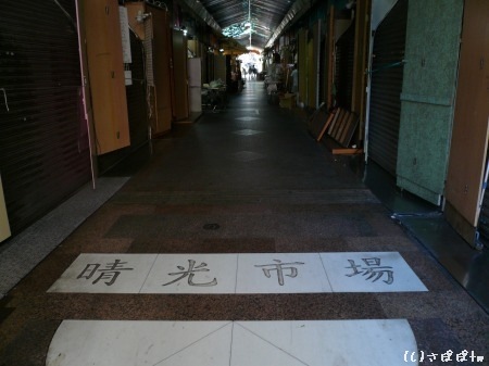 3度目の台湾旅行23