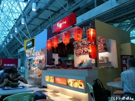 3度目の台湾旅行28