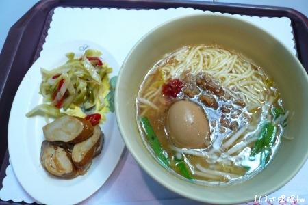 3度目の台湾旅行29