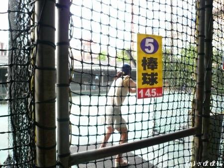 台中民俗公園-高美湿地4