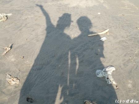 台中民俗公園-高美湿地23