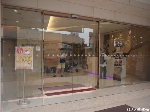 達欣商務精品飯店