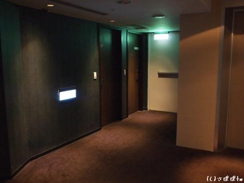 達欣商務精品飯店4