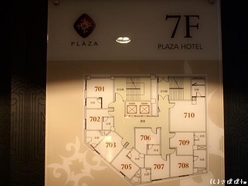 達欣商務精品飯店5
