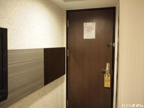達欣商務精品飯店8