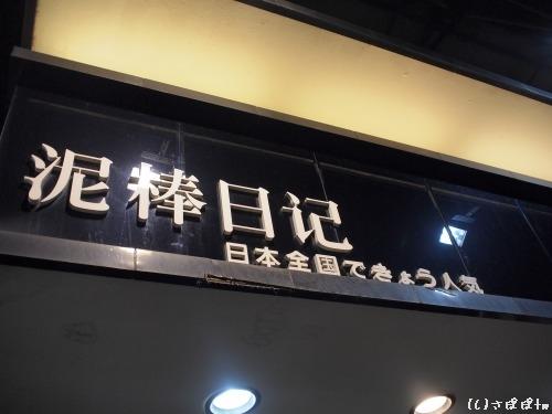 豊原慈済宮9
