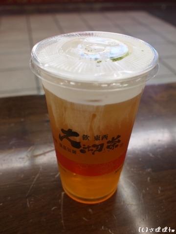 八方雲集-大切茶12