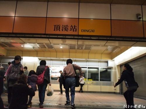 15回目の台湾旅行記!スタート13