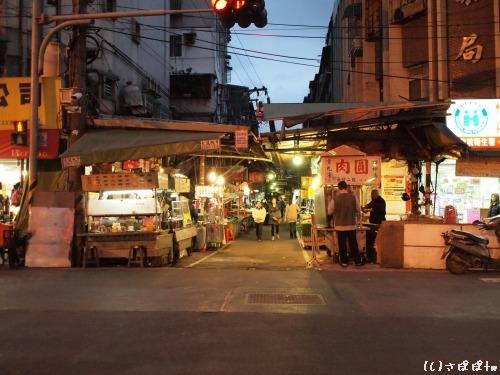 15回目の台湾旅行記!スタート15