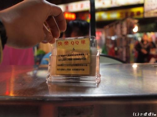 呉記排骨酥-快楽地瓜球12