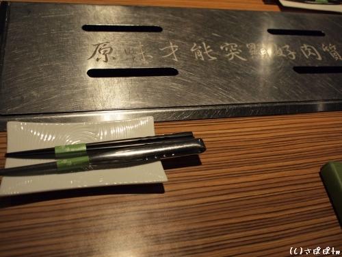 原焼-焼肉ランチ6