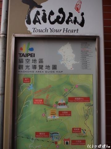 猫空站-茶研発推廣中心26