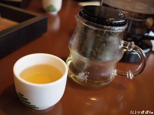 猫茶町25
