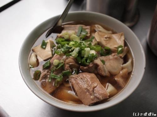 建宏牛肉麺9
