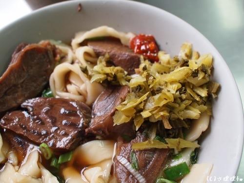 建宏牛肉麺14