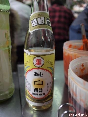 建宏牛肉麺15