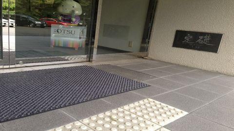 近江勧学館5'