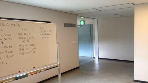 近江勧学館12'