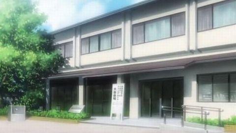 近江勧学館(1