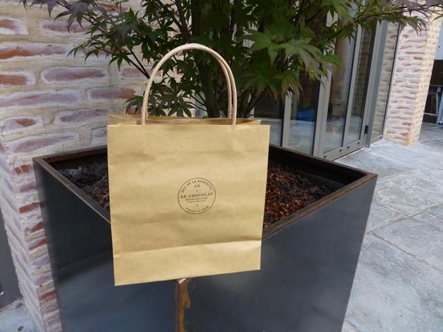 シンプルな袋P1060517