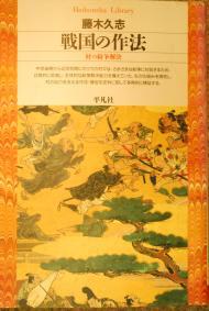 fujiki+003_ccc.jpg