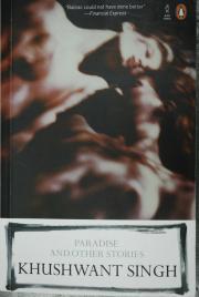 paradiseBBB.jpg