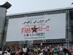 DSCF4613.jpg
