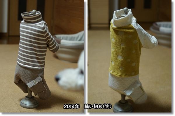 縫い初め(笑)2