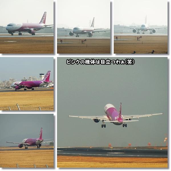 ピンクの機体4