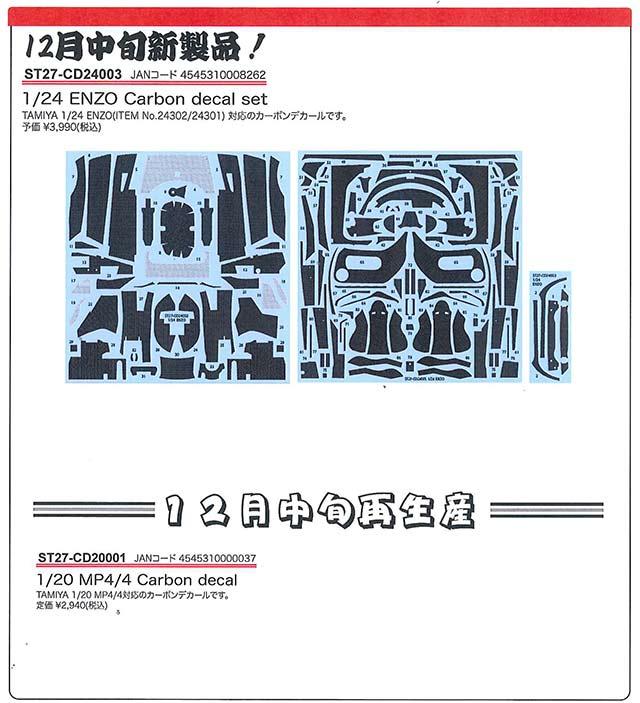 20131202-CD-1.jpg