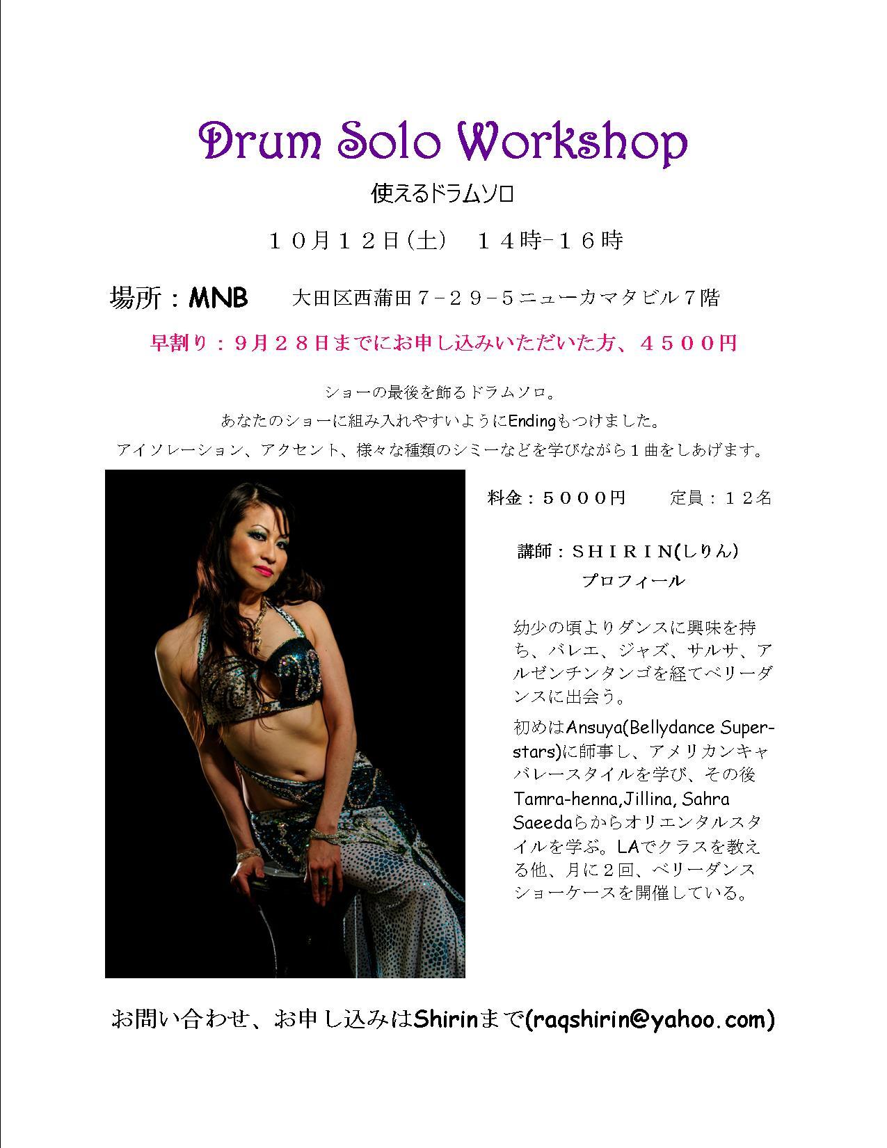 DrumSololWorkshop@MNB - Copy