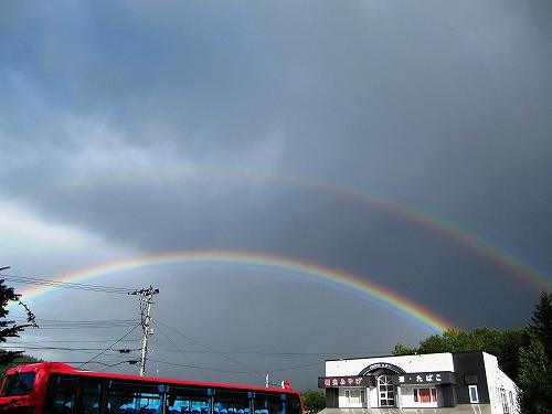 s-二重の虹
