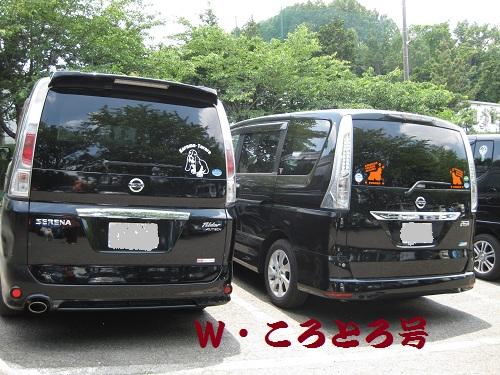 20130518-0.jpg