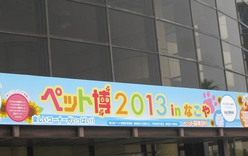 20130714-2.jpg