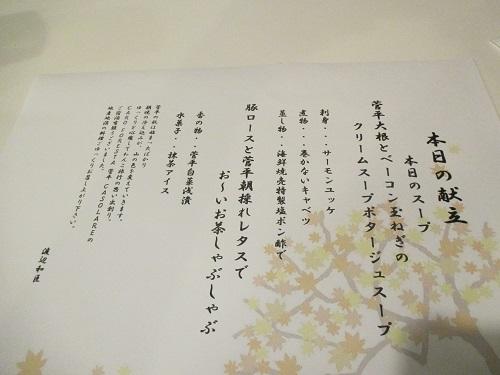 2013101213-50.jpg