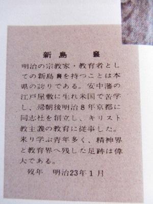 IMG_4522 新島