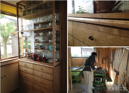 cupboard6.jpg